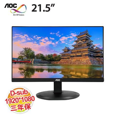 AOC 21.5吋 I2280SWD 窄邊框螢幕顯示器【1920x1080/IPS/D-sub+DVI-D/三年保固 】