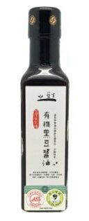 有機台灣原生種黑豆醬油210ml