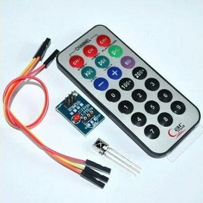 [生活好漾]Arduino 紅外無線遙控套件