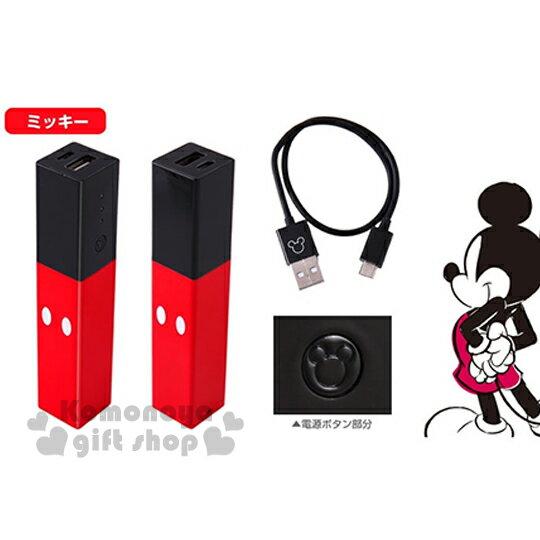 〔小禮堂〕Hemee x 迪士尼 米奇 口紅型行動電源《紅黑.2900mAh》附microUSB連接線
