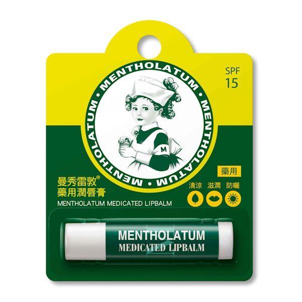 曼秀雷敦 藥用護唇膏 3.5g