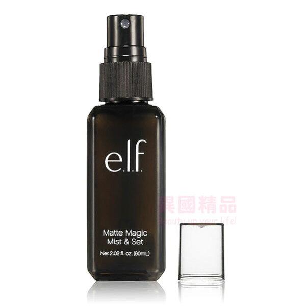 美國e.l.f防脫妝保濕定妝噴霧MakeupMist&Set,Clear60ml【特價】§異國精品§