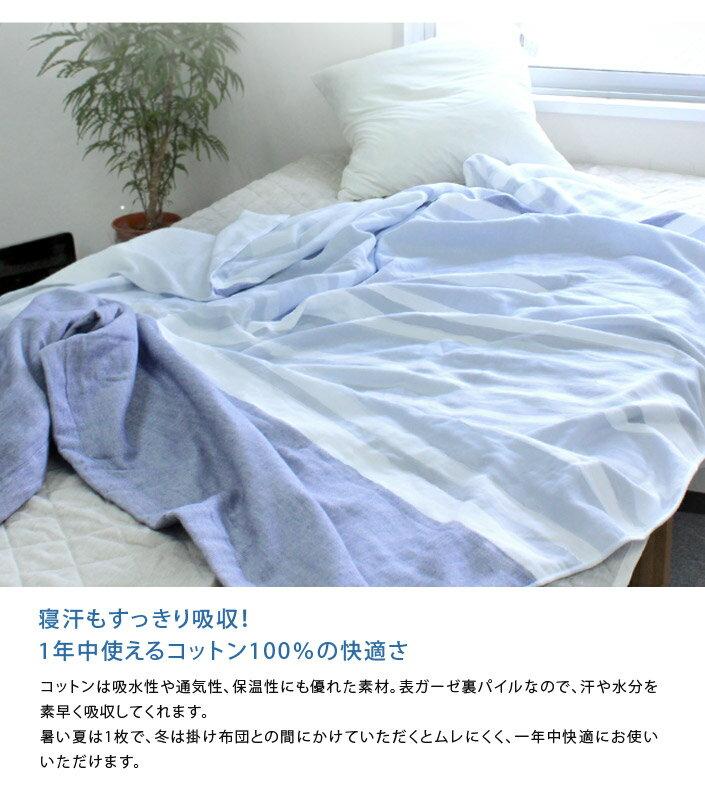 日本製 今治  多用途紗布被 毛巾被190×140cm  /  SIGtk  /  日本必買 日本樂天代購 / 件件含運 6