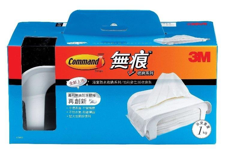 3M無痕防水收納系列 17653 衛生紙收納架
