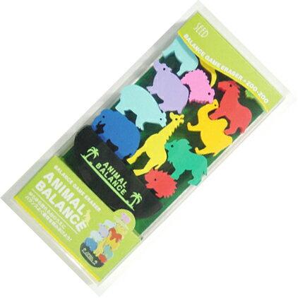 SEED 可堆疊橡皮擦動物園 YR~700D