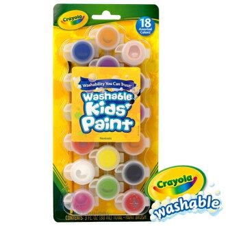 美國crayola 54-0125可水洗18色兒童顏料