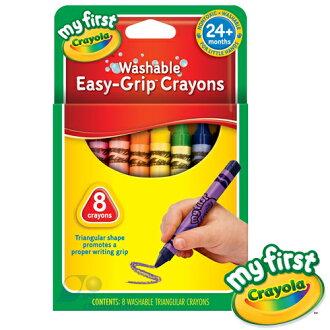 美國crayola 81-1308幼兒可水洗8色三角蠟筆