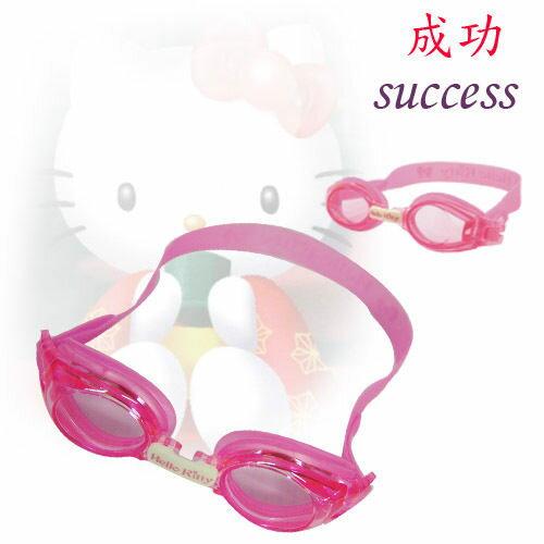 成功 KITTY全矽膠兒童泳鏡 A622