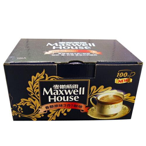 麥斯威爾香醇原味三合一咖啡隨身包(100入)