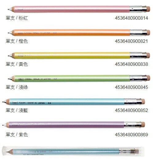日本駱駝CCW-200 木製圓桿珠光自動鉛筆0.5