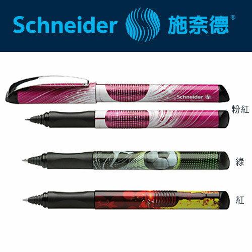 Schneider德國施奈德 Glam Rollerball 879 浮雕鋼珠筆/藍色筆芯/0.7mm