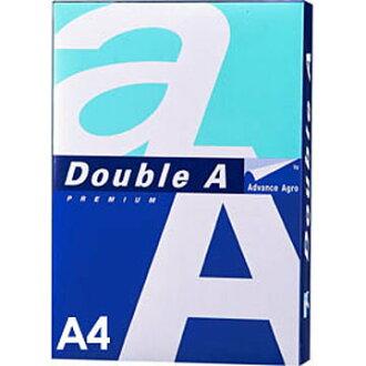 DOUBLE A 多功能影印紙 A4 80P(自取價)一包