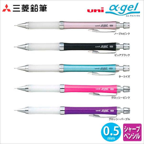 三菱UNi M5-807GG阿發自動鉛筆(新色限定)