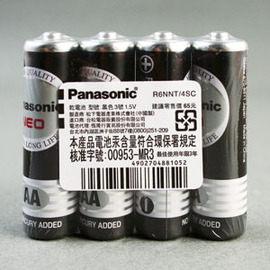 Panasonic國際3號電池(4入/封)