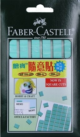 FABER-CASTELL萬能隨意黏土