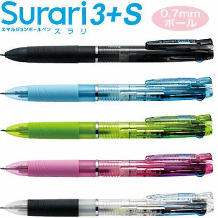 日本(ZEBRA)B3SA11 真順筆3+S 0.7