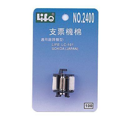 支票機棉 (適用LIFE/LC101、日本UCHIDA機型)