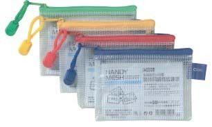 NO.545H 網格橫式證件拉鍊袋(顏色隨機出貨) / 個/125X92m/m