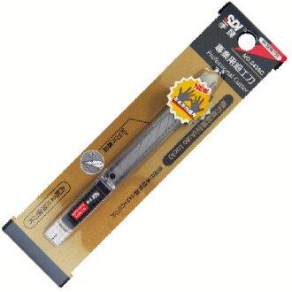 SDI 0439C專業用細工刀(30°角)