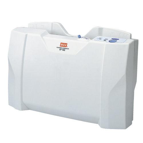 MAX電動打孔機-EP50CN(預購品)