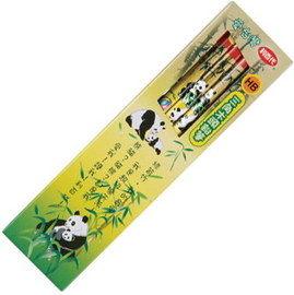 利百代 CB-098 HB 三角轉寫團團圓圓熊貓鉛筆12支 / 打