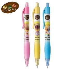 奶油獅 開學季MP-009 自動鉛筆0.5mm
