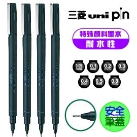 三菱uni代用針筆 黑色 pin-200