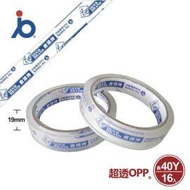 四維鹿頭牌 超透明OPP膠帶PPS7 19mmX40Y(單捲包)