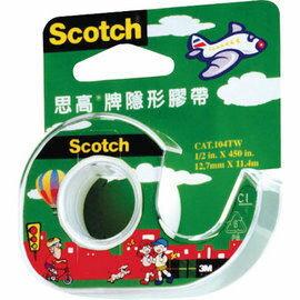 3M Scotch 104 輕便型隱形膠帶