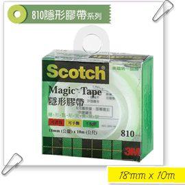 810 隱形膠帶補充包-透明盒(18mm X 10m)
