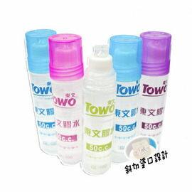 東文TOWO膠水GL-100/50cc(單瓶)