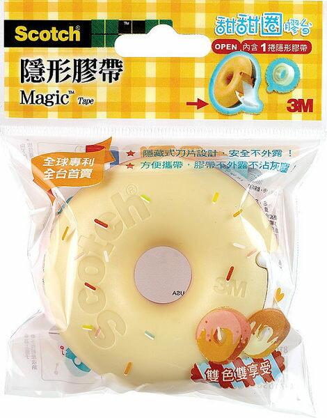 3M隱形膠10MX1 捲+甜甜圈膠台(奶油+草莓)