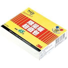 3M E57-2PK利貼經濟包