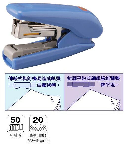 MAX-HD-10F 釘書機