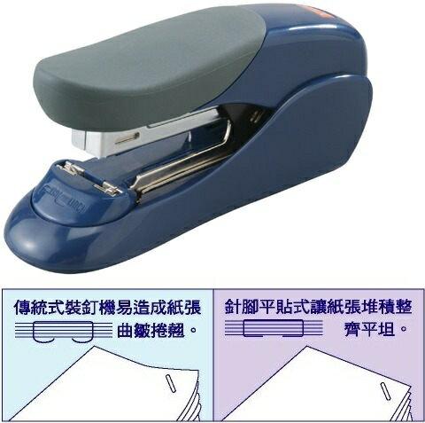 MAX-HD-50F 釘書機