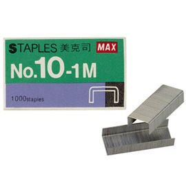 MAX 訂書針.NO~10 ^(20小盒^)