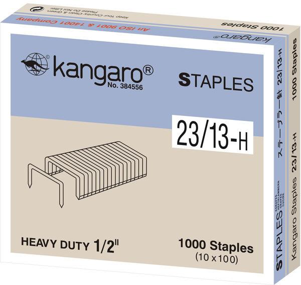Kangaro2313多功能訂書針(1000小盒)