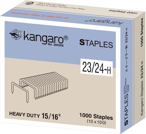 Kangaro2324多功能訂書針(1000小盒)