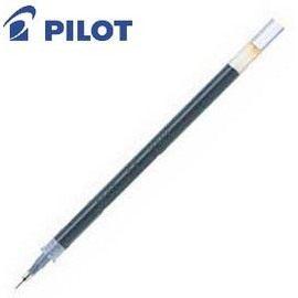 百樂PILOT BLS-HC4 0.4mm HI TEC-C超細鋼珠筆替芯