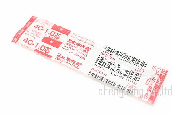 ZEBRA R4C10-R紅色原子筆替芯1.0