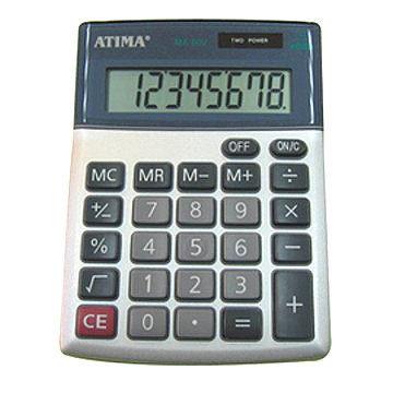 ATIMA MA-80V 計算機 (8位)