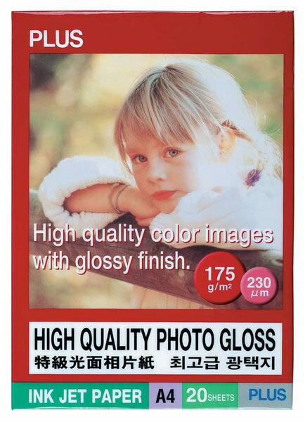 PLUS 45-932 特級光面相片紙A4(特厚)