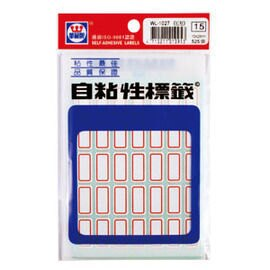 振詮文具房:華麗牌自黏標籤-紅框WL-1027