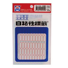 華麗牌自黏貼紙-紅框WL-1019