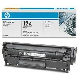 HP Q2612A 黑色原廠碳粉匣