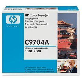 HP C9704A 感光鼓