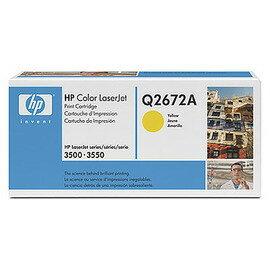 HP Q2672A 黃色原廠碳粉匣