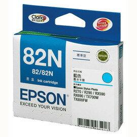 EPSON T1122 (82N) 原廠藍色墨水匣