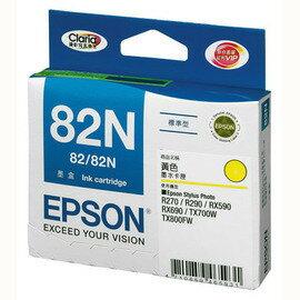 EPSONT1124(82N)原廠黃色墨水匣