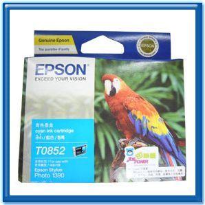 EPSON T122200 (T085200) 藍色原廠墨水匣